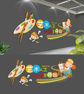 校园画画美术文化墙设计