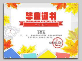 幼儿园毕业证模板