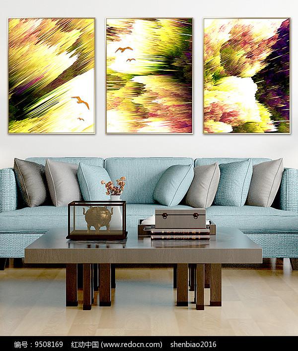 新中式抽象油画北欧客厅装饰画图片