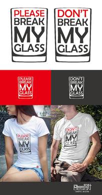 玻璃杯T恤图案设计AI矢量