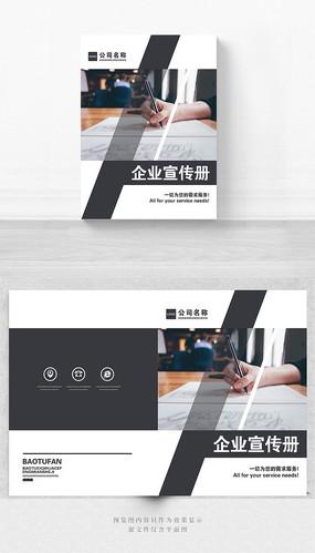 时尚企业宣传册封面设计