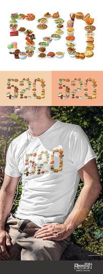 食物T恤图案设计AI矢量