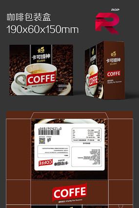 速溶咖啡包装盒