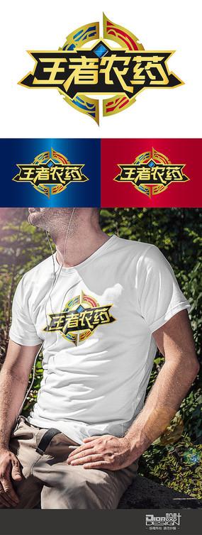 王者农药T恤图案设计AI矢量