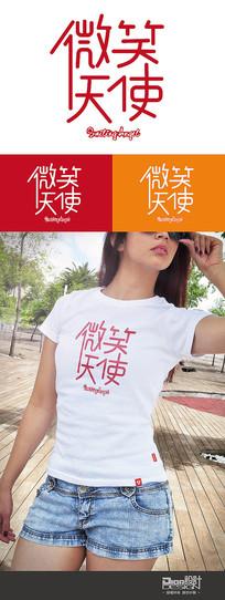 微笑天使T恤图案设计AI矢量