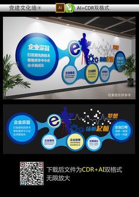 互联网企业文化墙设计