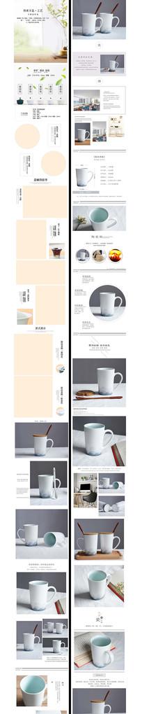 茶杯建盏详情页细节描述模板