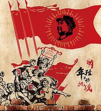 复古怀旧革命年代背景素材