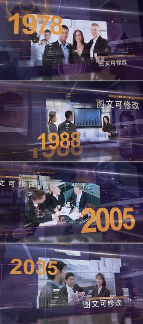 企业时间线发展历程宣传片模板