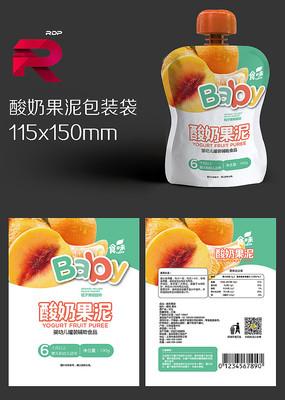 酸奶果泥包装袋 AI