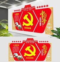 红色古典党员誓词党建文化墙