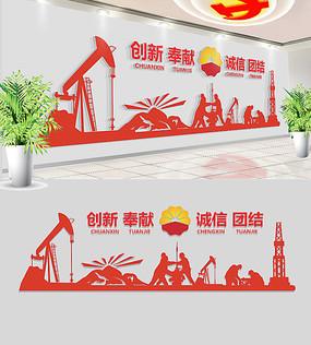 中国石油文化墙设计
