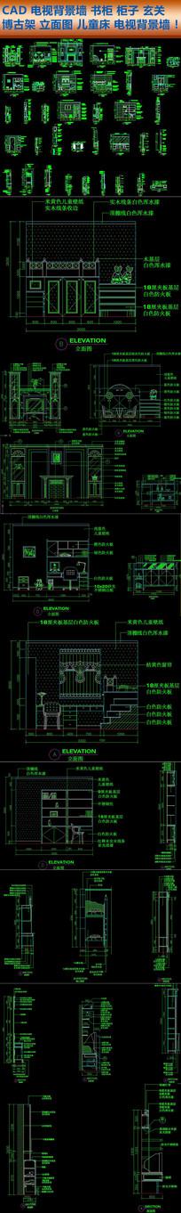 CAD电视墙书柜儿童床柜子