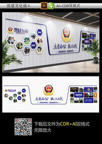 大气公安警察局文化墙设计