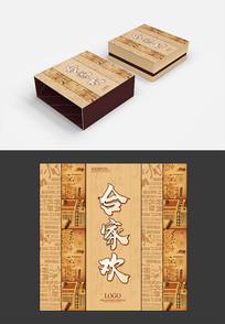 复古中秋月饼礼盒包装模板