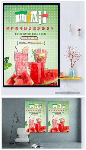 高端红色西瓜汁海报设计