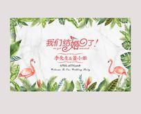 火烈鸟清新婚礼背景