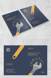简洁工具画册封面