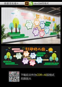 经典幼儿园文化墙设计模板