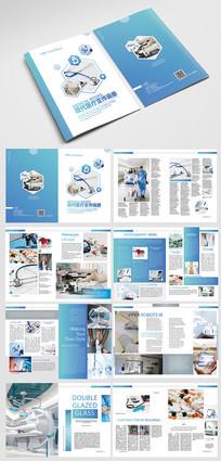 现代医疗器械画册