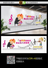 音乐教室文化墙