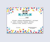 幼儿园毕业证书荣誉模板