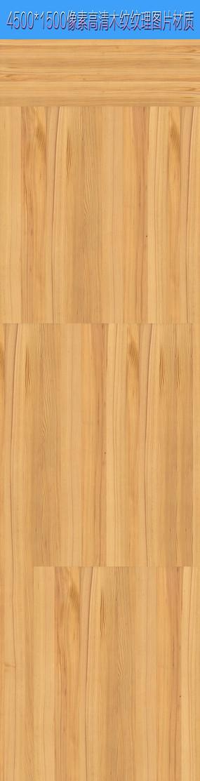 木纹背景木纹贴图