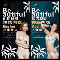 女式内衣文胸促销活动海报