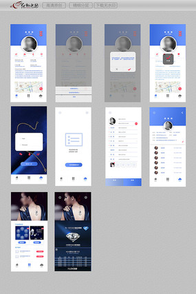 手机端名片软件UI设计模板 PSD