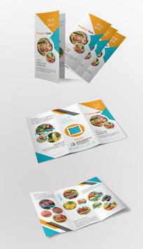超市生鲜食品宣传三折页
