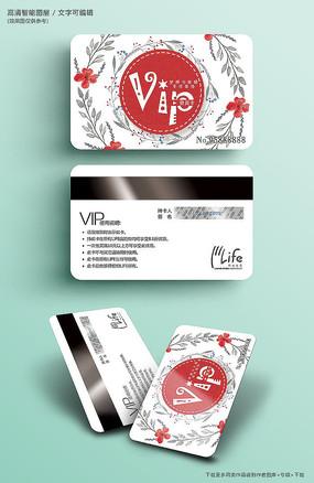 动色浪漫VIP贵宾卡会员卡