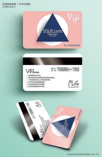 粉色简约VIP贵宾卡会员卡
