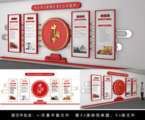 十九大报告党建文化墙中国梦