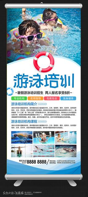 游泳培训简洁招生海展架