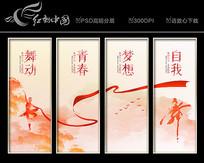 中国风舞蹈创意海报