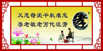 乡村文明创建展板宣传栏