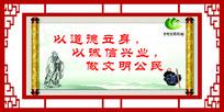 乡村文明建设展板宣传栏