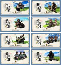 武警部队宣传口号展板