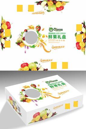 鲜果礼盒通用包装