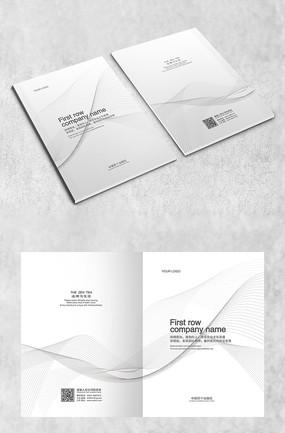白色极简风画册封面