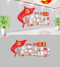 党员风采党建照片墙
