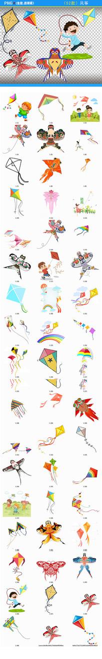放风筝图png素材