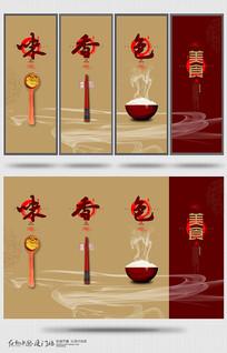 简约中国风美食文化装饰挂画