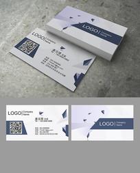 蓝白创意商务名片