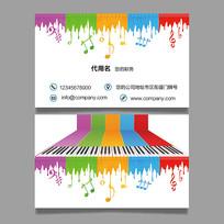 音乐培训名片AI矢量