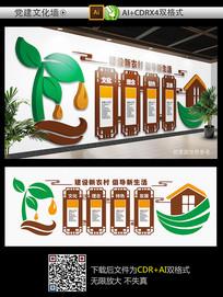 建设新农村文化墙设计模板