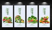 简约蔬菜促销海报设计