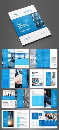 蓝色简约大气科技画册设计模板