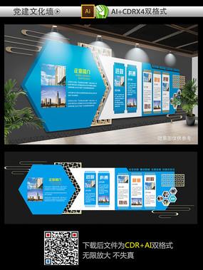 蓝色经典通用企业文化墙背景墙 CDR