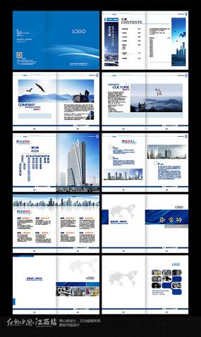 企业画册版面